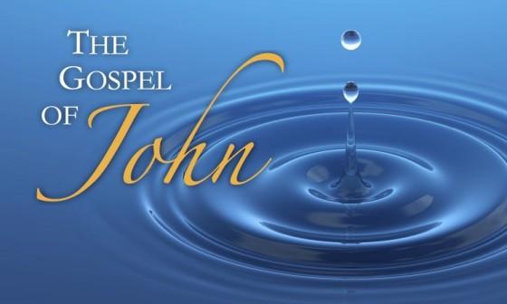 Gospel-of-John1-e1382325623553